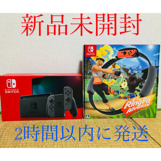 ニンテンドースイッチ(Nintendo Switch)の【新品未開封】Nintendo Switch リングフィットアドベンチャーセット(家庭用ゲーム機本体)