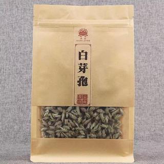 白芽茶 白茶 中国茶(茶)