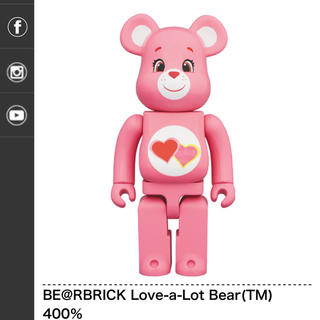 メディコムトイ(MEDICOM TOY)のBE@RBRICK Love-a-Lot Bear(TM) 400%(その他)