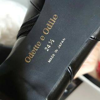 オデットエオディール(Odette e Odile)のOdette e Odileサイドカット ショート(ブーツ)