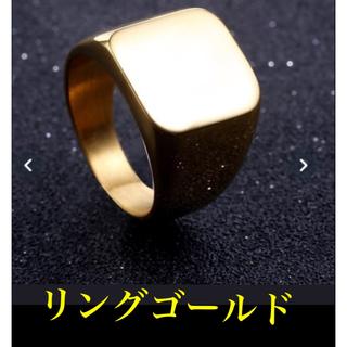 ファッションチタン鋼リング 7号(リング(指輪))