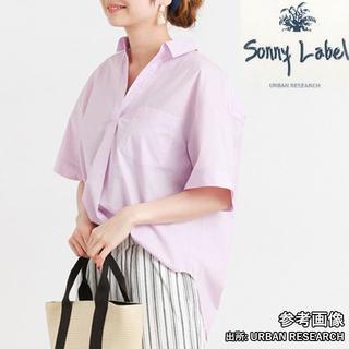 サニーレーベル(Sonny Label)のSonny Label ビッグシルエットスキッパーシャツ 半袖(ラベンダー系)(シャツ/ブラウス(半袖/袖なし))