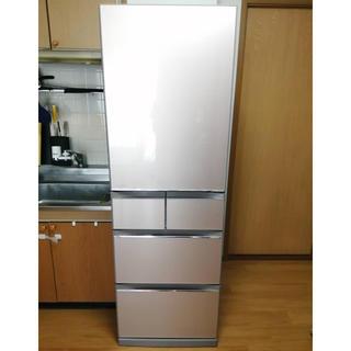 ミツビシデンキ(三菱電機)の【最終セール】大型冷蔵庫_455L _三菱電機(MR-B46Z-P2形)(冷蔵庫)