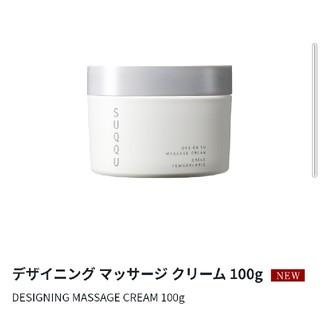 スック(SUQQU)のマッサージクリーム&拭き取りトナーセット(化粧水/ローション)