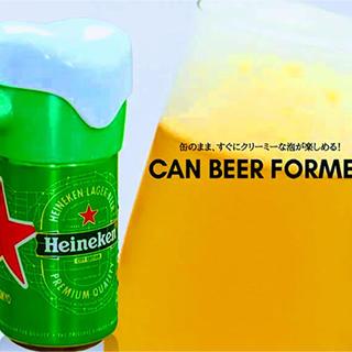 ビールを激ウマクリーミー泡に!早い者勝ち CanBeerFormerGreen(アルコールグッズ)