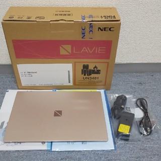 エヌイーシー(NEC)のLavie Direct PM i7-8565U 16G 256G 超軽量×4台(ノートPC)