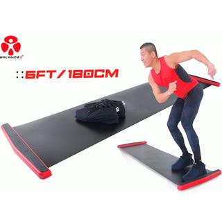 在宅でのトレーニングに!バランスワンスライドボード180cm黒 体幹 下半身強化(トレーニング用品)