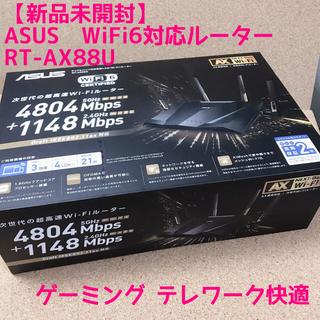 エイスース(ASUS)の【新品未開封】ASUS  WiFi6対応ルーター RT-AX88U ゲーミング(PC周辺機器)