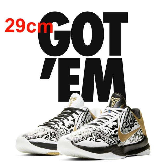 NIKE(ナイキ)の最安値 Nike Kobe 5 Protro Bigstage 29cm メンズの靴/シューズ(スニーカー)の商品写真