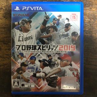コナミ(KONAMI)の【期間限定セール】プロ野球スピリッツ2019(PSVITA)(携帯用ゲームソフト)