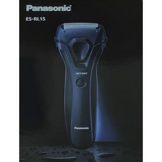 パナソニック(Panasonic)の敬老の日に!ベストセラー!パナソニック メンズシェーバー 3枚刃 風呂剃り可能!(メンズシェーバー)