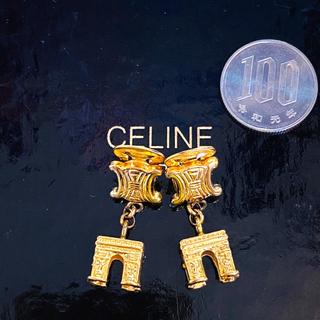セリーヌ(celine)のヴィンテージ セリーヌ イヤリング(イヤリング)