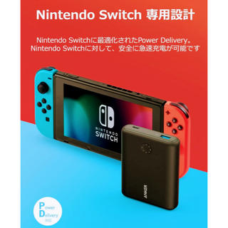 早い者勝ちAnkerPowerCore13400 任天堂SwitchEditon(バッテリー/充電器)
