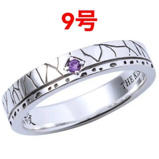 ザキッス(THE KISS)の鬼滅の刃 FanFunmarket 胡蝶しのぶ シルバーリング 9号(リング(指輪))
