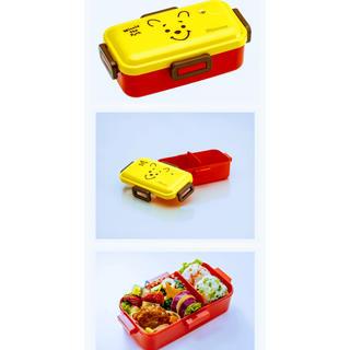 ディズニー(Disney)のベストセラー!くまのプーさん ふんわり盛れる弁当箱 530ml 2個 ディズニー(弁当用品)