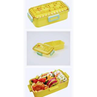 サンエックス(サンエックス)のベストセラー!リラックマレモン!ふんわり盛れる弁当箱 ダイヤカット530ml2個(弁当用品)