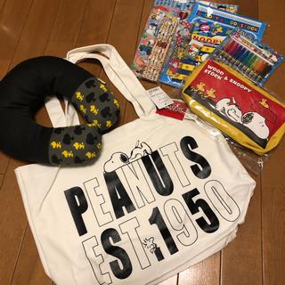 スヌーピー(SNOOPY)の新品☆SNOOPYまとめ売りA4キャンバストートバッグ文具ネックピロー(その他)