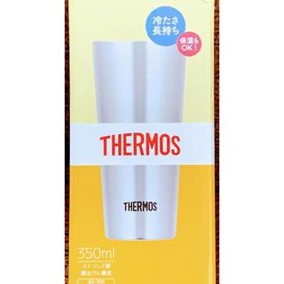 サーモス(THERMOS)の早い者勝ちベストセラー冷たい飲み物に!サーモス真空断熱タンブラー 350ml(タンブラー)