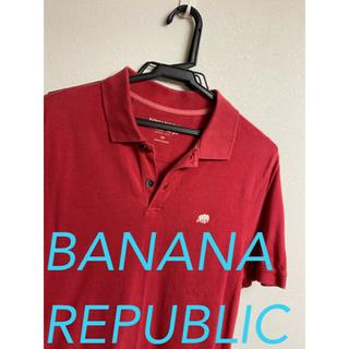 バナナリパブリック(Banana Republic)の即発送 BANANA REPUBLIC(バナナリパブリック) ポロシャツ(ポロシャツ)