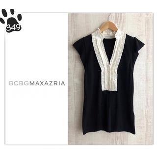 ビーシービージーマックスアズリア(BCBGMAXAZRIA)の349◆BCBGマックスアズリア🇺🇸◆シルク混 レイヤード カットソー◆(カットソー(半袖/袖なし))