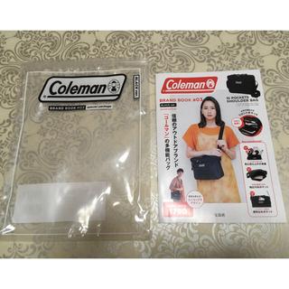 コールマン(Coleman)の【Coleman】河北麻友子  ブランドブック#03  Black ver. (アート/エンタメ/ホビー)