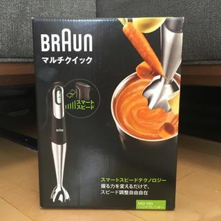 ブラウン(BRAUN)のブラウン ハンドブレンダー(調理機器)