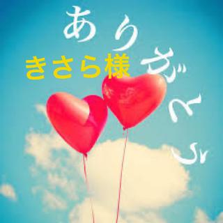 Disney - ミッキー  ☆220ml ステンレスストローボトル
