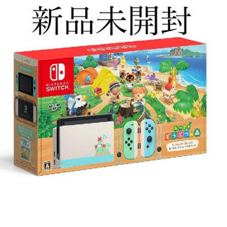 どうぶつの森 Switch 本体(家庭用ゲーム機本体)