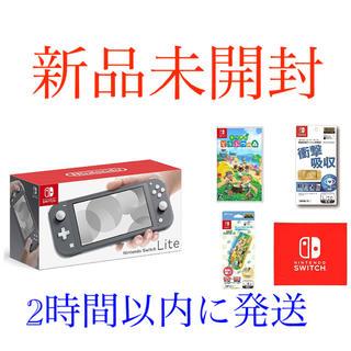 ニンテンドースイッチ(Nintendo Switch)の【新品未開封】Nintendo Switch Lite どうぶつの森セット(家庭用ゲーム機本体)