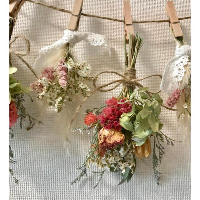 お花たっぷりドライフラワー スワッグ ガーランド❁¨̮㉞ピンク 紫陽花 花束 ハンドメイドのフラワー/ガーデン(ドライフラワー)の商品写真
