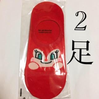 アンパンマン(アンパンマン)の靴下 ドキンちゃん くるぶし 2足【新品未使用未開封】(ソックス)