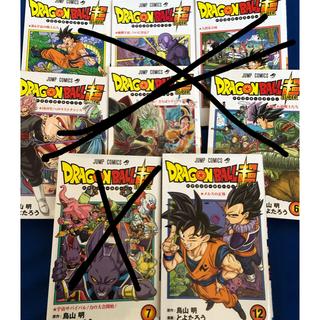 ドラゴンボール - 「ドラゴンボール超(スーパー) 1 〜7巻と12巻。