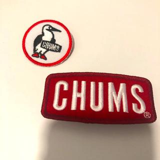 チャムス(CHUMS)のチャムス CHUMS ワッペン S(その他)