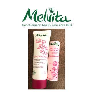 メルヴィータ(Melvita)のメルヴィータ ハンドクリーム リップ セット(ハンドクリーム)