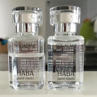 HABA スクワランオイル15ml  2本セット