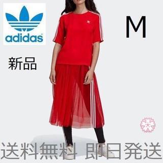 adidas - セール価格 Mサイズ アディダス スカート チュール レッド