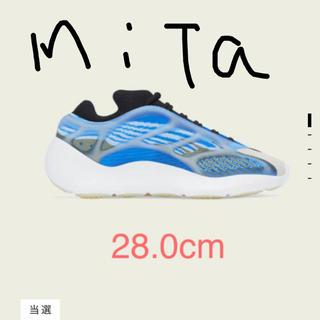 アディダス(adidas)のadidas YEEZY 700V3 ARZARETH イージーブースト(スニーカー)