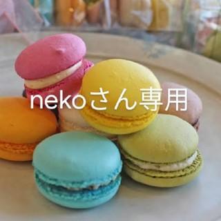 nekoさん専用、ヘビーローテーションカラーリングマスカラ(眉マスカラ)