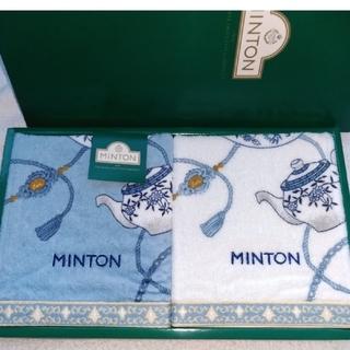 ミントン(MINTON)の【022】MINTON ハンドタオル 2枚セット(タオル/バス用品)