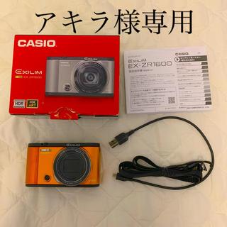 カシオ(CASIO)のCASIO デジタルカメラ EXILIM Bluetooth(コンパクトデジタルカメラ)