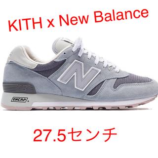 ニューバランス(New Balance)のKITH x New Balance M1300KI  US9.5(スニーカー)