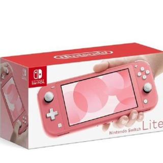 ニンテンドースイッチ(Nintendo Switch)のスイッチ ライト Switch Lite コーラル(携帯用ゲーム機本体)