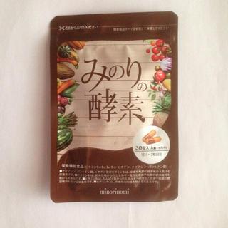 みのりの酵素  30粒入り(ダイエット食品)