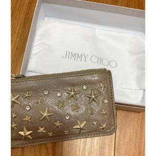 JIMMY CHOO - JIMMY CHOO  ジミーチュウキーケース確実正規品