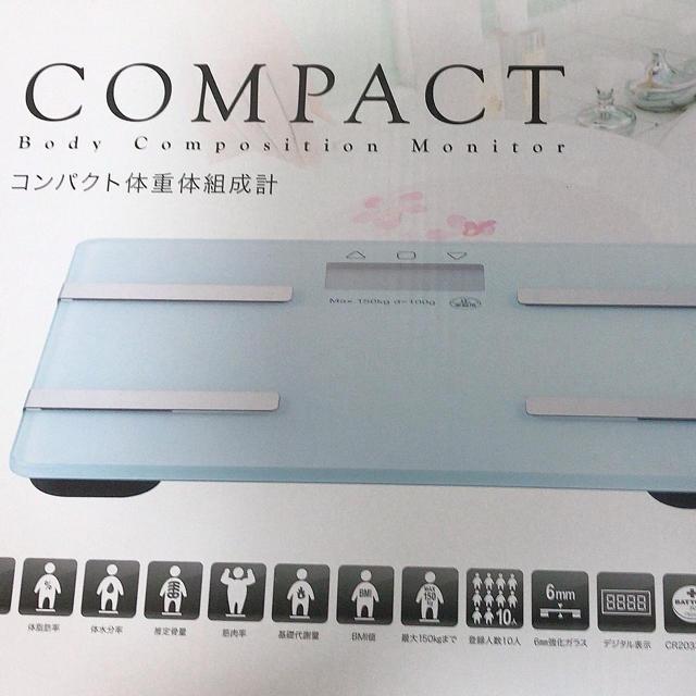 コンパクト体重体組成計 体重計❤️ スマホ/家電/カメラの生活家電(体重計)の商品写真