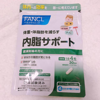 ファンケル(FANCL)のFANCL 内脂サポート(ダイエット食品)