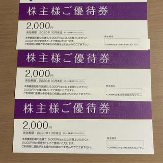 キムラタン株主優待券 3枚 6000円分