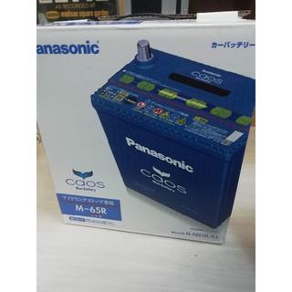 パナソニック(Panasonic)の未使用品 バッテリー Panasonic N-M65R-A3(その他)