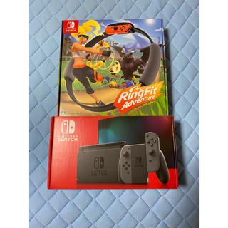 ニンテンドースイッチ(Nintendo Switch)のNintendoSwitchグレー&リングフィットアドベンチャー スイッチセット(家庭用ゲーム機本体)