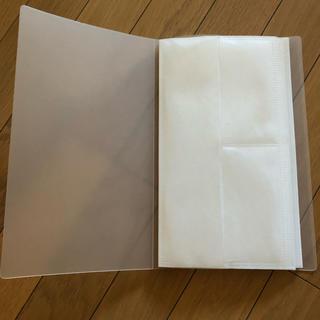 ムジルシリョウヒン(MUJI (無印良品))の無印ポリプロピレンCD・DVDホルダー(CD/DVD収納)